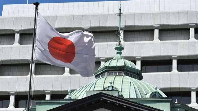日本利率政策按兵不動 下修今年度經濟成長預測 (圖片:AFP)