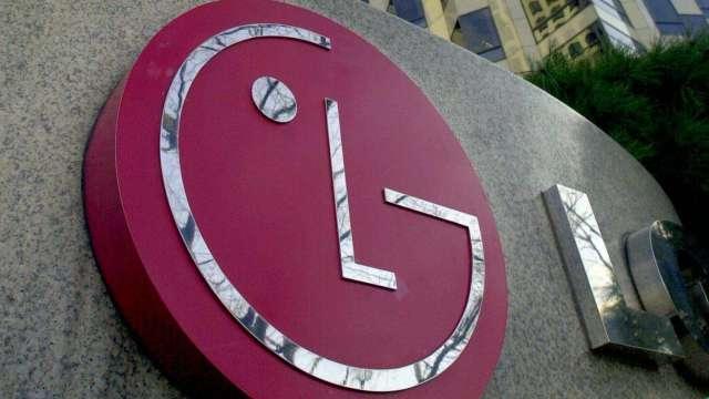 LG手機部門解散 人事調動完成(圖片:AFP)