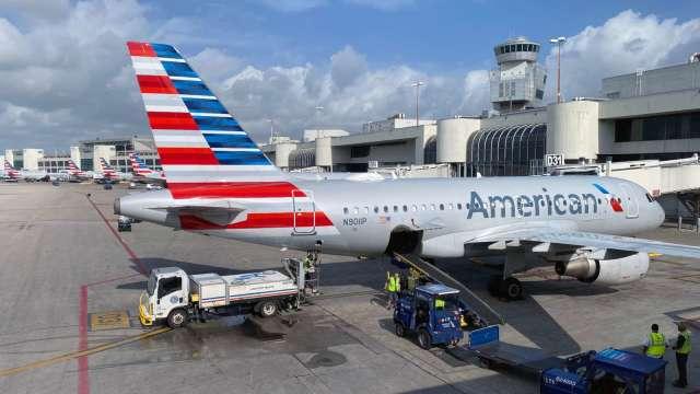 航空業回溫? 美國航空要求3千名自願休假員工返回(圖片:AFP)