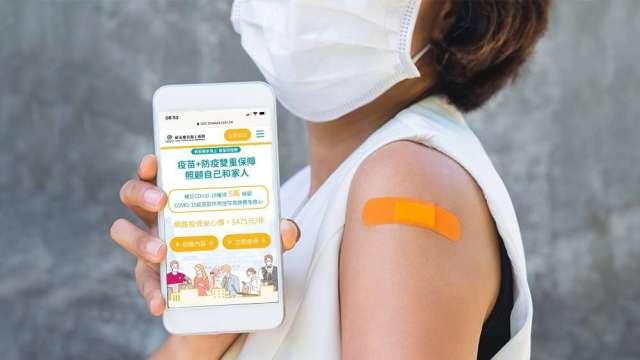 疫苗防疫險再推生力軍 住院日額5000元市場最高。(圖:新安東京海上產險提供)