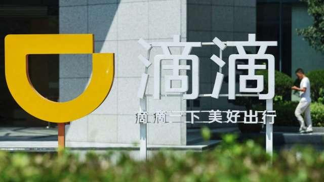 中國7部門進駐審查 滴滴ADR跌跌不休 (圖片:AFP)
