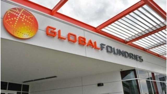 GlobalFoundries斥資10億美元 紐約大規模擴廠。(圖片:AFP)