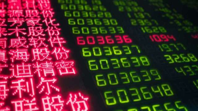鉅亨投資雷達》中國股市跌什麼?後勢如何應對?(圖:AFP)