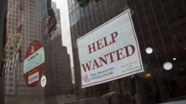 美多州取消失業救濟使勞力市場大增17.4萬人 但就業成長未見起色(圖:AFP)