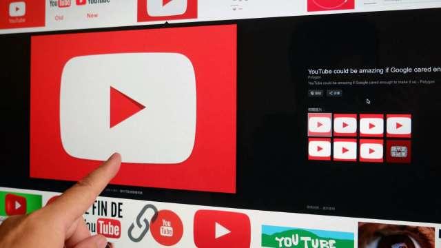 YouTube推新營利功能「超級感謝」 吸引影片內容創作者(圖片:AFP)