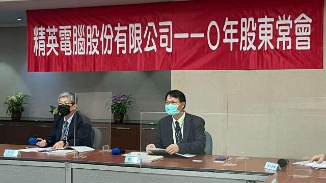 精英全面改選董事,新任董座將由鍾依文接任。(圖:精英提供)