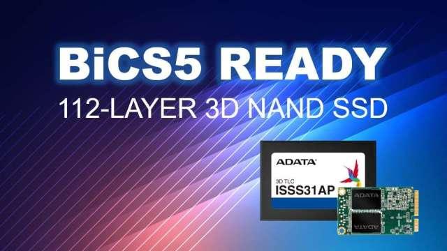 威剛推112層3D NAND固態硬碟。(圖:威剛提供)