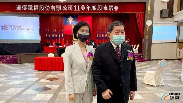 遠傳股東會。左為總經理井琪、右為董事長徐旭東。(鉅亨網記者沈筱禎攝)