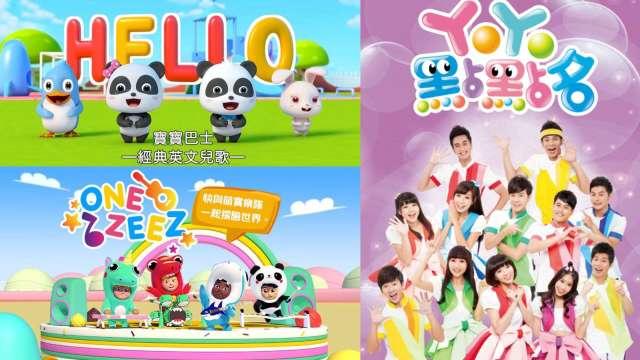 LiTV提供唱跳兒童節目,讓待在家的小孩也能動起來。(圖:LiTV提供)