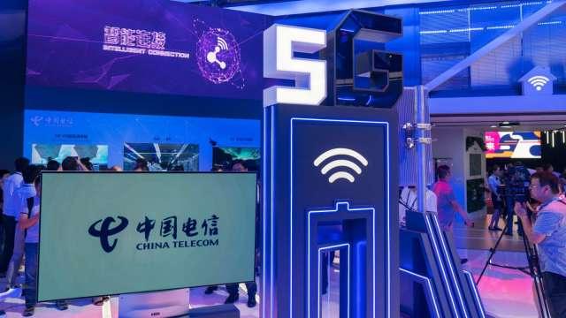 中國電信A股上市申請通過 進入IPO最後階段(圖片:AFP)