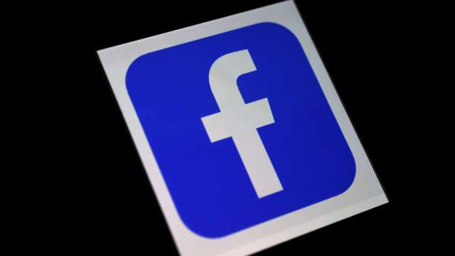 〈財報〉臉書Q2亮眼 但預警未來成長顯著放緩 盤後跌3.5% (圖片:AFP)