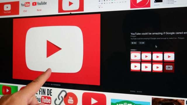 YouTube步步進逼 Netflix串流媒體戰爭遇強敵(圖片:AFP)