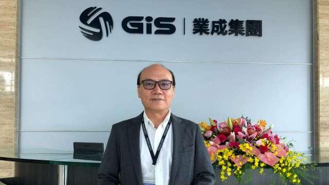 GIS-KY業成董事長暨總經理周賢穎。(圖:GIS-KY提供)