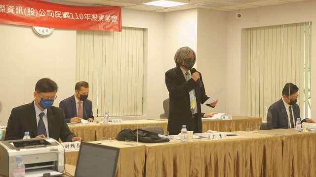 網家今日召開股東常會,由董事長詹宏志主持。(圖:網家提供)