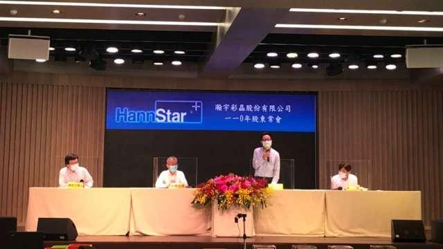 新光吳欣盈入列彩晶董事,南科新廠鎖定筆電面板應用。(圖:彩晶提供)