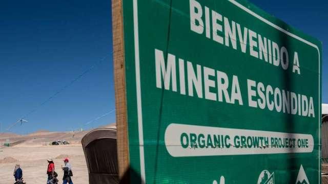 全球最大的銅礦面臨罷工風險 工會建議拒絕資方合約報價(圖:AFP)