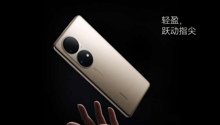 晶片荒與美國華為禁令,促使華為推出了不支援 5G 的年度旗艦手機 P50 系列 (圖片:華為官網)