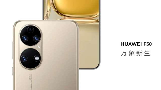 華為旗艦機P50系列問世 不支援5G的首款鴻蒙手機。(圖片:AFP)
