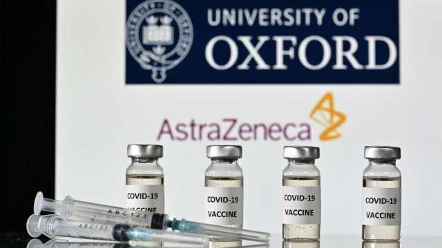 AZ疫苗營收躍增但拖累獲利 高層淡化評估業務前景的說法   (圖:AFP)