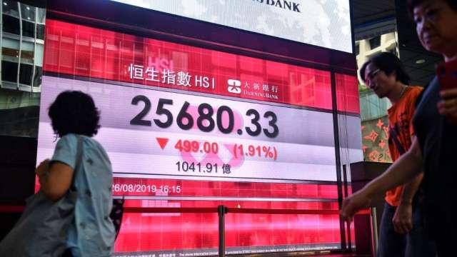 香港首批電子消費券最快周日發放 每人5000港元(圖:AFP)