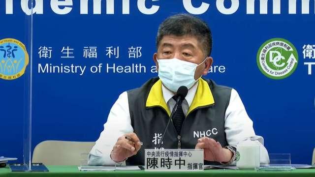 台灣疫苗涵蓋率近32% 陳時中:第五輪供貨吃緊。(圖:取自疾管署直播)