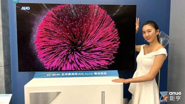 友達強攻高階、大尺寸電視面板,Q3出貨保持雙位數成長。(鉅亨網資料照)