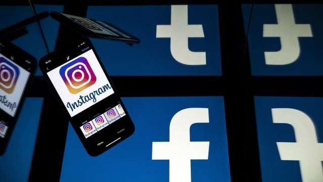 臉書「殺手併購」Kustomer疑壟斷之嫌 歐盟監管機構展開調查(圖片:AFP)