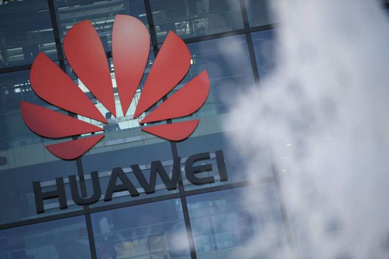 榮耀最初是華為於 2011 年 9 月作為華為旗下產品線系列推出的一個子品牌 (圖片:AFP)