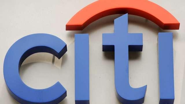 花旗澳洲消金業務 將以8.8億美元賣給澳洲國民銀行 (圖片:AFP)