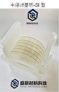 太極旗下盛新材料碳化矽 (SiC) 半絕緣型 (SI) 基板。(圖: 太極提供)