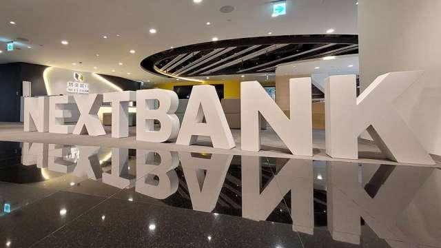 將來銀行審查鎖定四重點 金管會:目前仍不盡完備。(圖:將來銀行提供)