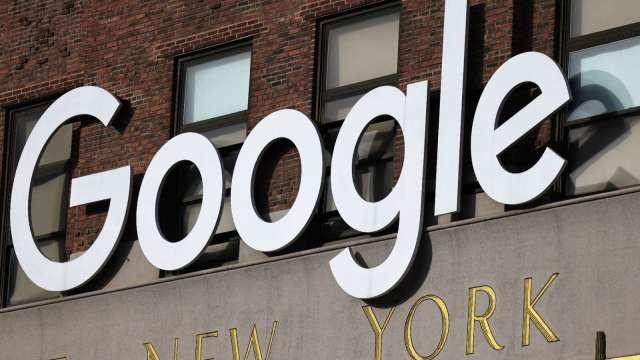 Google祭廣告投放限制 保護未成年用戶隱私(圖片:AFP)