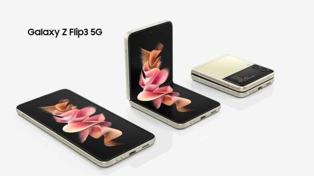 三星Galaxy Z Fold 3。(圖:擷取自官網)