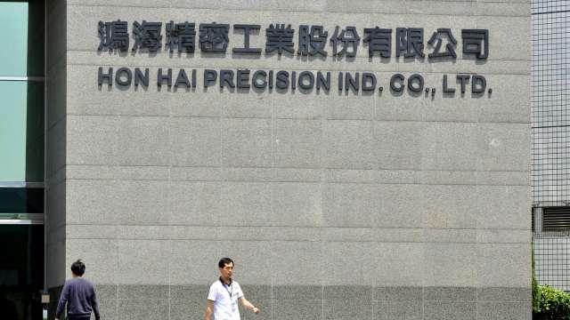 鴻海法說會登場。(圖:AFP)