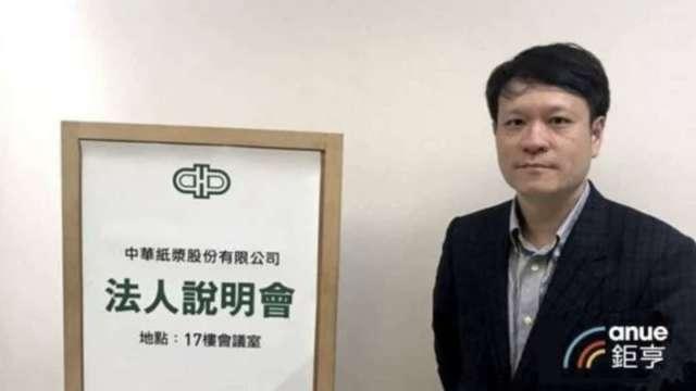 華紙纖維材料事業部總經理陳瑞和。(鉅亨網資料照)