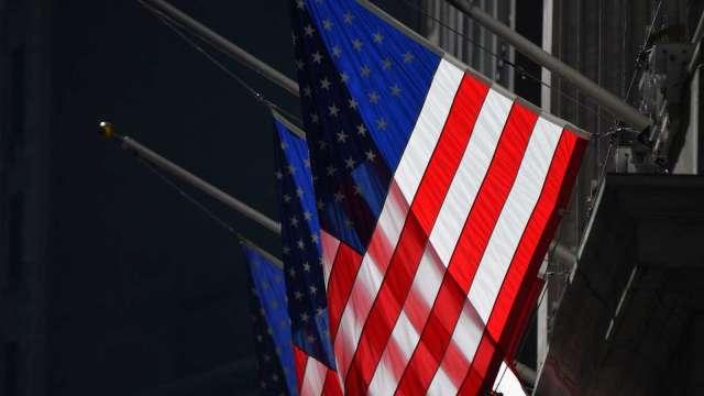 美國對伊朗、古巴實施新制裁 (圖片:AFP)