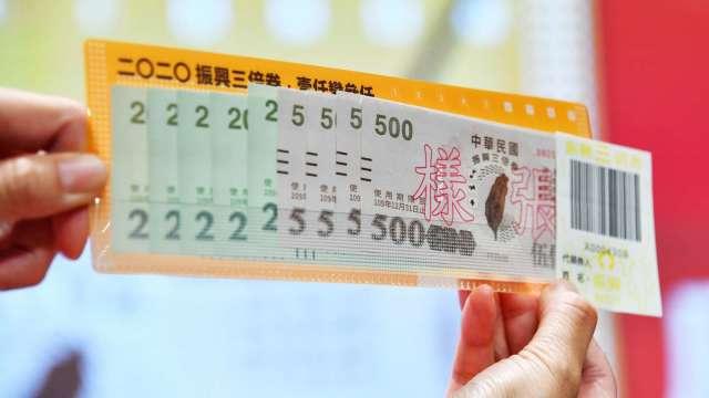 政府去年推出三倍券振興國內經濟。(圖:行政院提供)