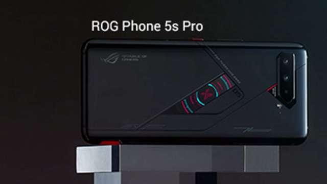 華碩ROG Phone 5s Pro。(擷取自官網)