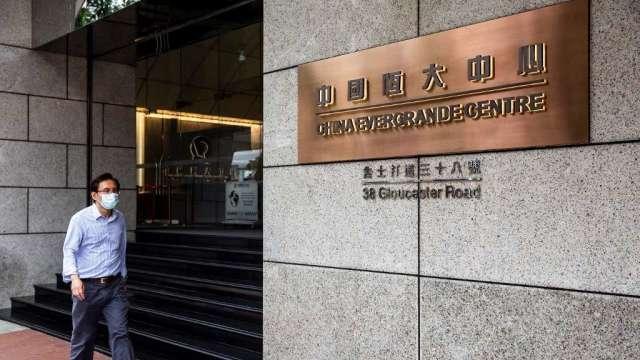 中國恒大股債齊跌 許家印卸任恒大地產董事長(圖:AFP)