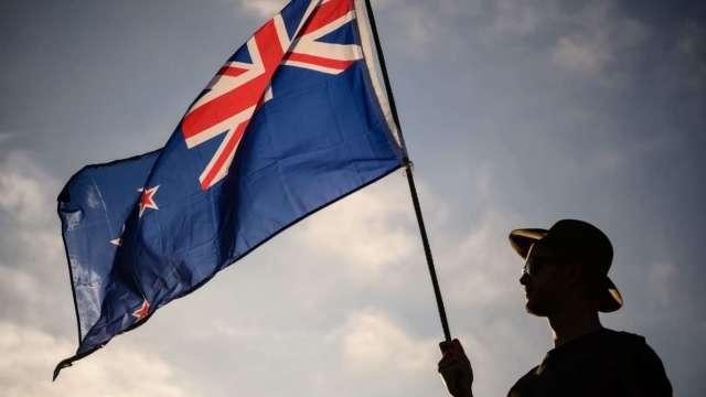 紐西蘭清零幻滅防疫大升級 央行決議按兵不動 (圖:AFP)
