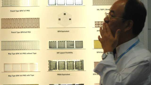 意法半導體再度關閉馬國廠 IDM將提高與台廠合作意願。(圖:AFP)
