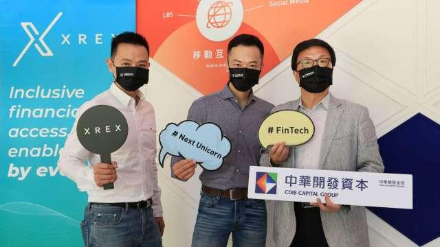 中華開發創新基金領投XREX金融科技 新一輪融資加倍投資。(圖:中華開發資本提供)