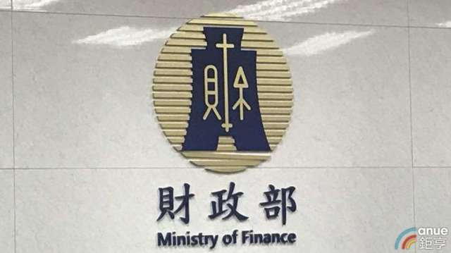 立院新會期9月開議  財政部列四大優先推動法案。(鉅亨網資料照)