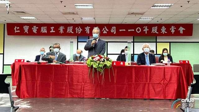 仁寶今日召開股東會,前排左起為副董事長陳瑞聰、董事長許勝雄、總經理翁宗斌。(鉅亨網記者劉韋廷攝)