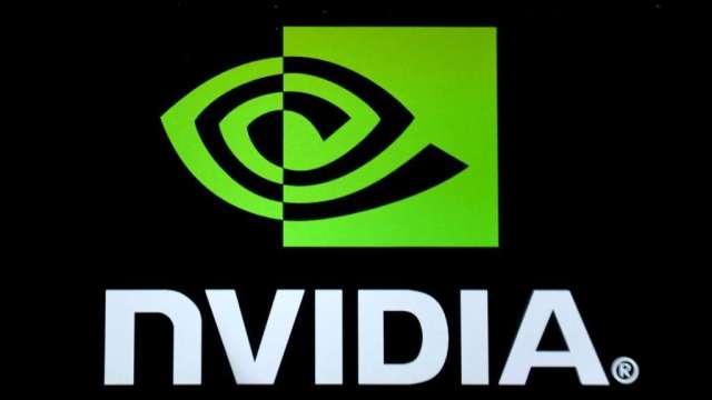 英媒:歐盟將於9月就Nvidia收購Arm交易啟動調查(圖:AFP)
