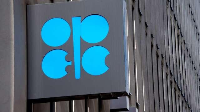 路透:OPEC+可能維持產油政策不變 續推溫和增產 (圖:AFP)
