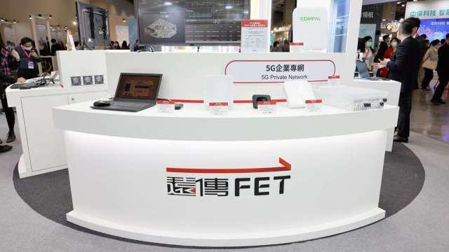 遠傳攜7家台廠 啟動5G專網驗證測試。(圖:AFP)
