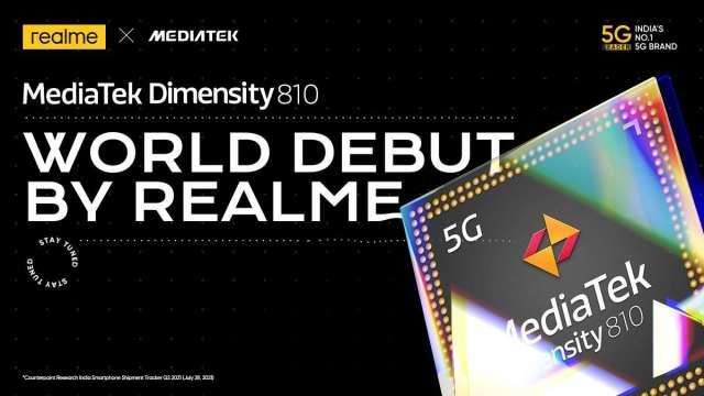 聯發科天璣810首獲realme採用 率先在印度上市。(圖:擷取自聯發科Twitter)