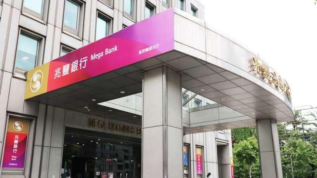 兆豐銀主辦的亞東石化200億聯貸爆167%超額認購。(圖:業者提供)