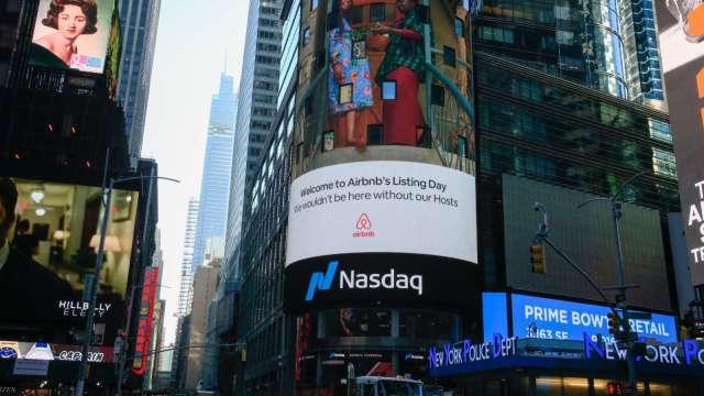 〈美股熱門股〉Globalstar傳支援蘋果新機衛星通訊漲逾60% Affirm大漲近47%(圖片:AFP)